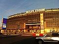 MetLife Stadium Exterior.jpg