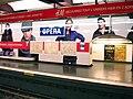 Metro Paris - Ligne 3 - station Opera 04.jpg