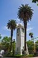 Minaret de l'ancien mosquée El Batha Miliana.jpg