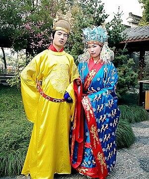 Diyi - Image: Ming Dynasty royal attire