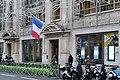 Ministère de la Culture, 182 rue Saint-Honoré, Paris 1er.jpg