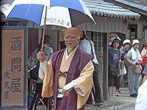 "Tokugawa Mitsukuni - Actor Kōtarō Satomi as Tokugawa Mitsukuni  in the jidaigeki ""Mito Kōmon""."