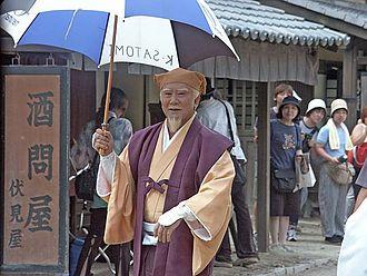 Jidaigeki - Actor Kotaro Satomi on the set of Mito Kōmon
