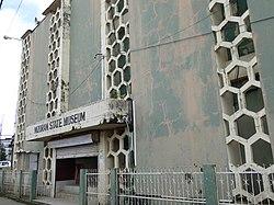 Mizoram State Museum - 0.jpg