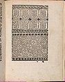 Modelbuch aller Art Nehens vn Stickens (Page 11r) MET DP369095.jpg