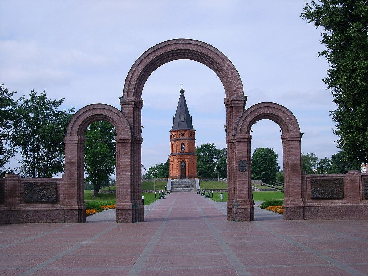 Buinichskoe field: history, memorial 59