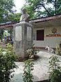 MoisesEscuetaParkTiaong,Quezonjf1398 09.JPG