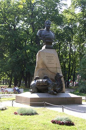 Nikolay Przhevalsky - Monument to Nikolay Przhevalsky in the Alexander Garden, Saint Petersburg