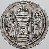 Moneda sapor II reverso