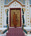Monk in isaan.jpg