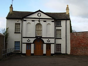 Masonic Hall, Monmouth - Image: Monmouth Masonic Hall 1