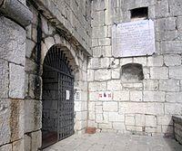 Montesarchio (BN), ingresso al Castello.jpg