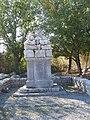 Monument commémoratif Banne.jpg