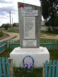 Памятник с крестом на просвет Сосновка Памятник Скала с колотыми гранями Чеховская