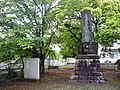 Monument of Tachiarai.jpg
