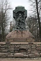 Monument to the Battleshp Steregushchii. St.Petersburg.JPG