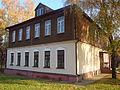 Morozov house in Podolsk 1.jpg