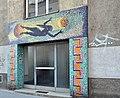 Mosaic Nacht by Hans Escher 02.jpg