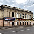 Moscow, Pokrovka 18-18 June 2009 15.JPG