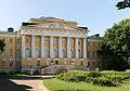 MoscowUniversity OldBuilding L05.jpg