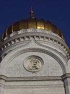 Moscow - Cathedral of Christ the Saviour3.jpg