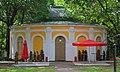 Moscow 05-2012 Lustgarten 04.jpg