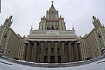 Moscow State University (4361454805).jpg