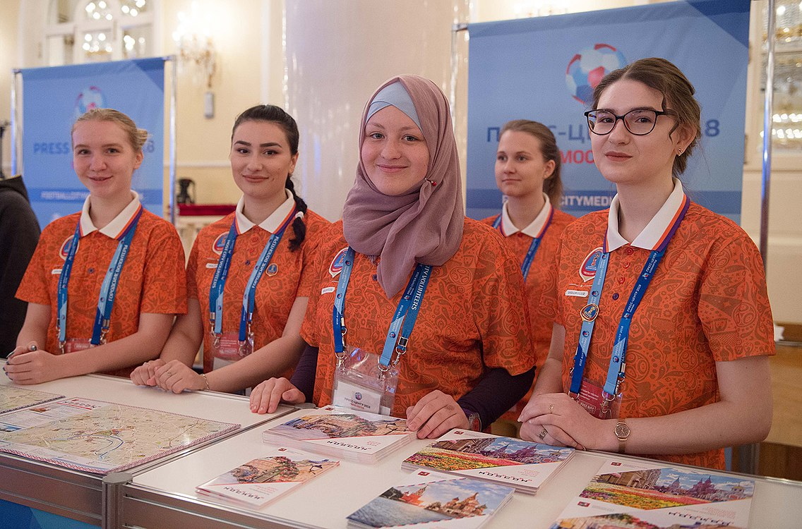 Moscow World Cup 2018 press center (2018-06-05) 06.jpg