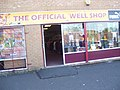Motherwell FC Club Shop - geograph.org.uk - 3075626.jpg