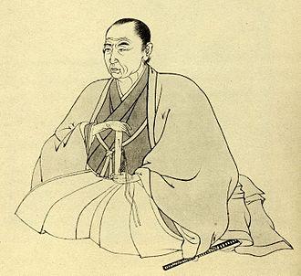 "Motoori Ōhira - Motoori Ōhira by Japanese book "" 国文学名家肖像集"""