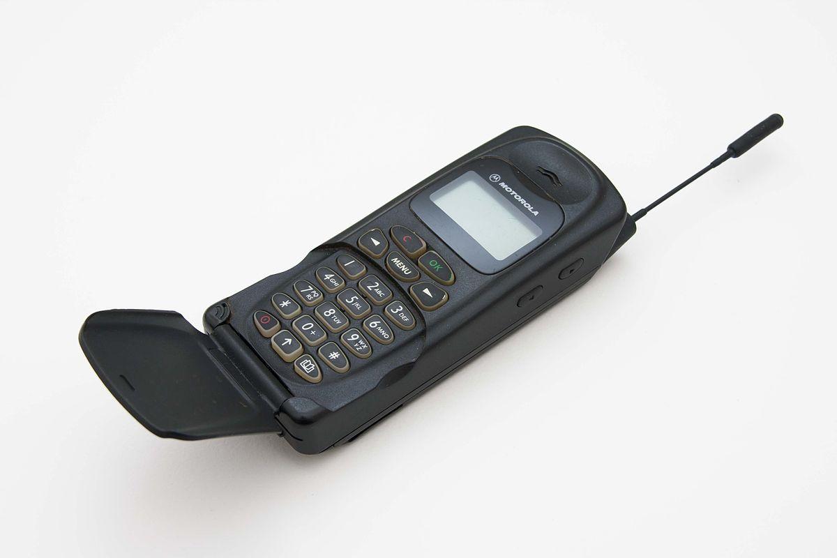 mobile walkie talkie
