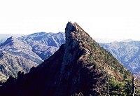 Mount Ishizuchi.jpg
