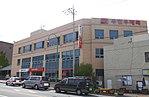Muan Post office.JPG