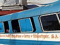 Municipal Bus - Tehuantepec - Isthmus Region - Oaxaca - Mexico (6541061935).jpg