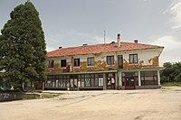 Municipality office in Kondofrey, Bulgaria.JPG
