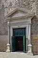 Murano San Pietro Martire portale Venezia.jpg