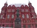 Musée historique d'État et mémorial Georgi Zhukov (3).jpg