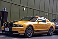 Mustang (7879580946).jpg