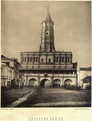 N.A.Naidenov (1884). Views of Moscow. 79. Sukhareva.png