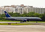 N578UA United Airlines Boeing 757-222 (cn 26694-531) (7254450954).jpg