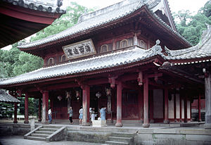Ōbaku - Meditation Hall at Sōfuku-ji in Nagasaki