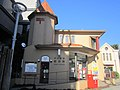 Nakagawa Ekimae Post office.jpg