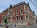 Nakagyō Post Office 001.JPG