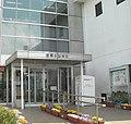 Nakaminato Library in Hitachinaka.jpg