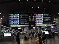 Nankai Namba station Infomation display.jpg