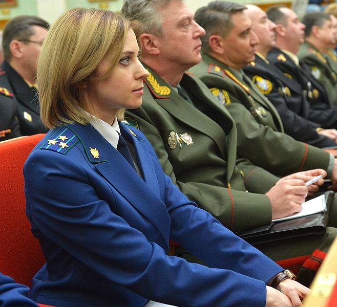 «Няш-мяш» Поклонская увольняется сдолжности «прокурора» Крыма