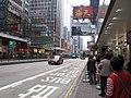 Nathan Road, Hong Kong, Mar 06.JPG