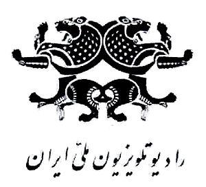 National Iranian Radio & Television - The original logo of NIRT, two lions rampant