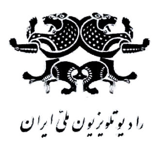 National Iranian Radio and Television - The original logo of NIRT, two lions rampant