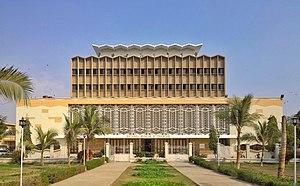 National Museum of Pakistan - Front View, National Museum, Karachi.